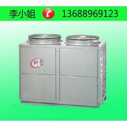 东莞工厂宿舍中央热水器节能生产商 空气能热水器