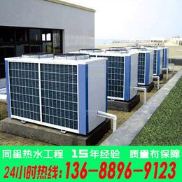 东莞空气能热泵热水器安装工程公司