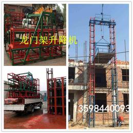 衢州建筑平安国际乐园自升式龙门架井架物料提升机
