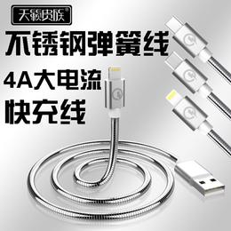 弹簧数据线批发金属弹簧数据线生产厂家金属弹簧数据线批发代理