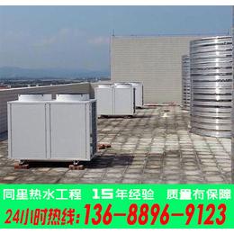 东莞工厂宿舍中央热水器生产厂家