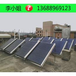 东莞真空管太阳能热水器商家