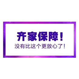 专业推拉门、富丽装璜荆州917家装节(在线咨询)、公安推拉门
