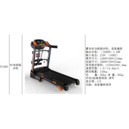 深圳室内健身器材跑步机