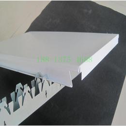 罩棚结构吊顶300宽长条铝扣板 罩棚结构吊顶扣板的安装