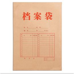 得力5952牛皮纸档案袋缩略图