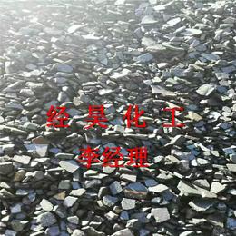 防水涂料专用碎片沥青经昊化工厂家直销
