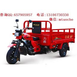 出售万虎VIP三轮摩托车  农用车
