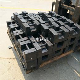 葫芦岛二十公斤计量砝码带标准字样20公斤砝码 M1等级