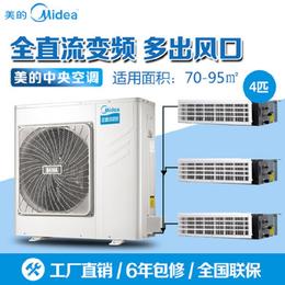 北京美的中央空调TR全直流变频系列