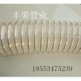 耐磨损输送专用管  耐负压  PU钢丝软管