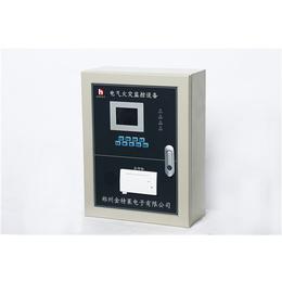 银川电气火灾监控设备|银川电气火灾监控|【金特莱】(查看)