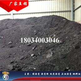 厂家生产销售高温煤沥青软化点145灰分小于0.7质量稳定