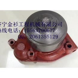 徐工压路机水泵  徐工压路机配件