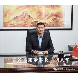 百谷集团-潍坊联想存储授权总经销商