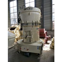 雷蒙机传动装置的重要作用分析_佰辰机械