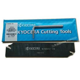 京瓷刀板KTKB32-3S