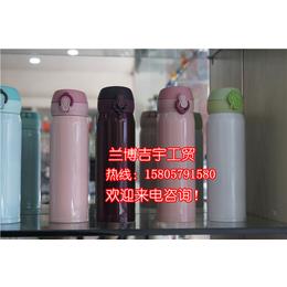 【兰博保温杯】款式多(图)、定做保温杯价格、上海保温杯