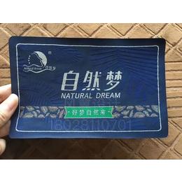 风翼设计天然山棕床垫商标设计制作绿色环保