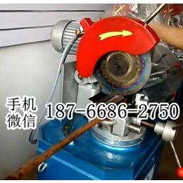 275手动切管机 方管圆管切割机 可45度90度多角度切割机