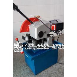 330手动钢管切管机 半自动金属管切割锯 钢材铜材圆管切割机