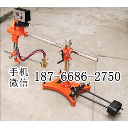 四川资阳金属管材切圆机 割圆机 火焰切割圆机 电动切割工具