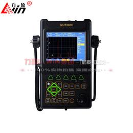 力盈供应MUT800C数字式超声波探伤仪MUT-800C