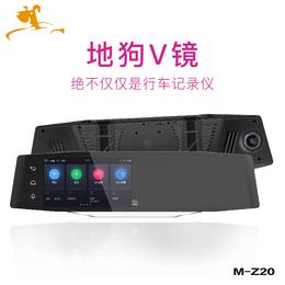 地狗V镜M-Z20智能后视镜 行车记录仪 智能声控