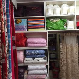 爱心布艺家纺-棉被系列