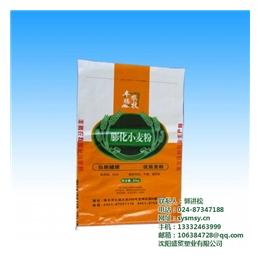 辽宁玉米袋,玉米袋采购,盛贸塑业(优质商家)