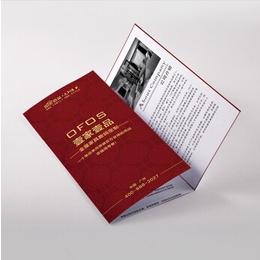 广州印刷厂家超低价彩页设计印刷 公司画册A4宣传单印刷设计