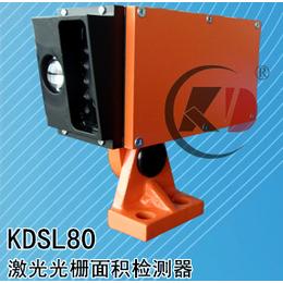 江苏常州科达厂家直销钢厂用激光光栅面积检测器KDLS80
