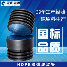 双壁波纹管 北京市顺义区波纹管生产厂家hdpe波纹管