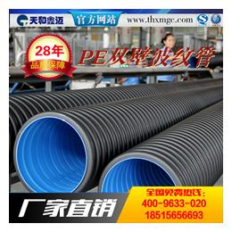 天和鑫迈 300国标双壁波纹管 厂家直销