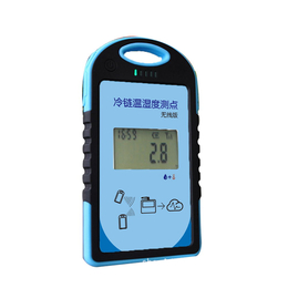 无线冷链温湿度测点 GSP验证温湿度