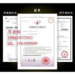 济宁申请专利怎么办理 专利的材料怎么写