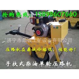 0售后更放心小型手扶压路机 单钢轮压路机