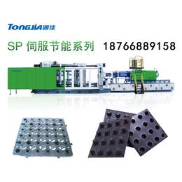 注塑机<em>qy8千亿国际</em> 塑料排水板 生产<em>厂家</em>