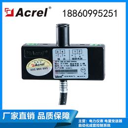 安科瑞 BR系列罗氏线圈电流变送器1200-2000A