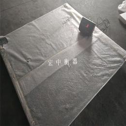 内蒙古1.5x1.5m仓库电子地磅秤 5t地磅秤报价
