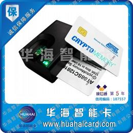华海IC卡能感应门禁考勤卡会员卡供应