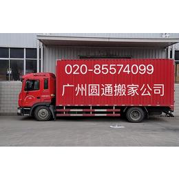 广州海珠区大小型别墅搬家 广州个人公寓搬家