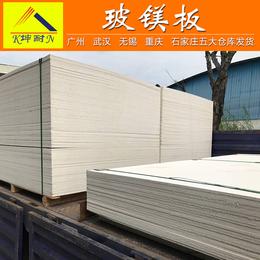 广州玻镁板防潮湿隔音房机房墙体防火板隔音减震