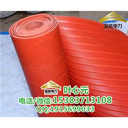 配电室专用红色5mm厚常规条纹防滑胶垫