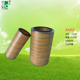 广东滤清器厂家直销K3252空气滤清器 汽车空气滤清器