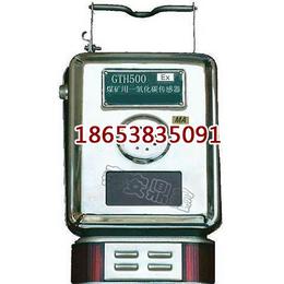 一氧化碳传感器煤矿一氧化碳传感器