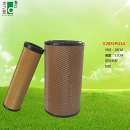 中山滤清器厂家 K2851PU滤之圣净水器 空气净化器