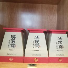 麦良郎酒业 大塘清明酒汉侯贡缩略图