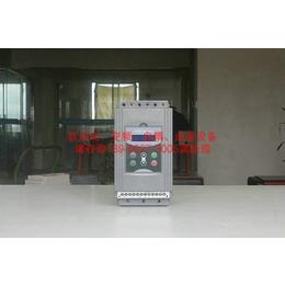 中文汉显软启动器 37KW电机软起动箱