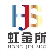 上海虹奥金融信息服务有限公司